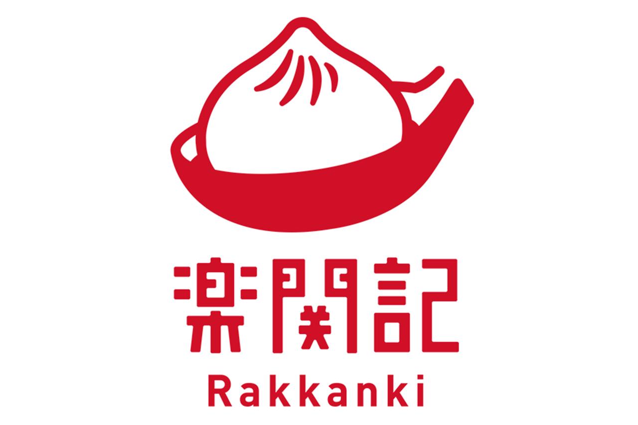 Looopでんき削減事例 | 神戸の小籠包・中華料理の「楽関記」