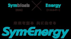 シン・エナジーの電力販売代理店として電力販売開始します!