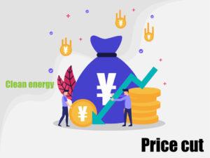 中部エリアの低圧電気料金の値下げ | シン・エナジー株式会社